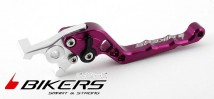 ADJ. Rear Brake Lever With Hole Through (Curve Surface)