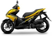 Yamaha Aerox Yellow Plastic Set