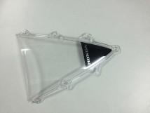 Honda CBR300R Windscreen