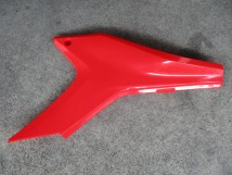 CRF250L Right Side Cover