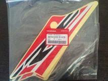 Sticker  Rear Left Shroud (Red/White)