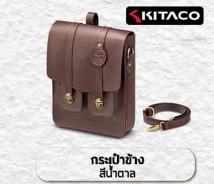 SIDE BAG APK76LJK64490ZA