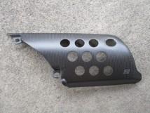Honda CRF250RL Rally Muffler Garnish