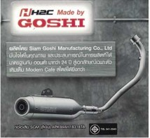 SGM EXHAUST SYSTEM SGM APK94AH18318TA