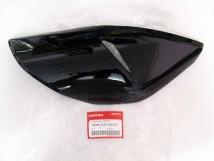 CRF250L Muffler Cover - Black 18360-KZZ-900ZC