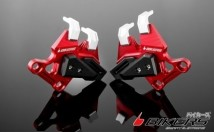 Front Caliper Brake Guard L
